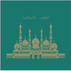 """Пакет с петлевой ручкой (БП) 50х50+5 (90) """"Мечеть"""" зеленый"""