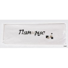 """Скатерть однораз. 110*140* 60 белая """"Папирус"""""""