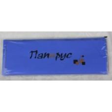 """Скатерть однораз. 110*140* 60 синяя """"Папирус"""""""