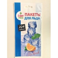 "Пакеты для льда ""Liga-pack"" 224 кубика, в пленке"