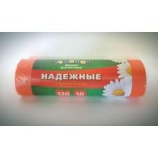 """Мешок для мусора 120л. ( 17мкм) 70*113см ПСД """"Ромашка НАДЕЖНЫЕ"""" оранжевый"""