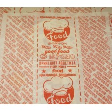 Обертка для гамбургера 305*305мм ВПМ + парафин Good Food